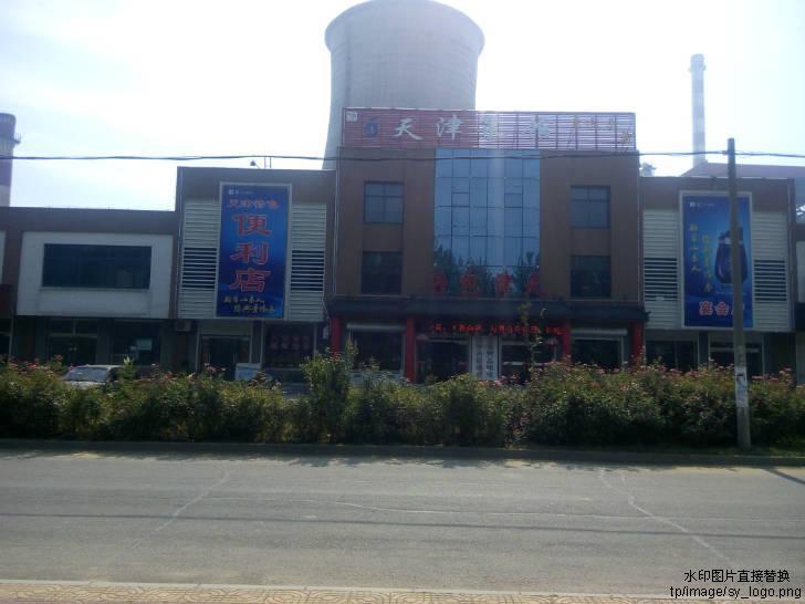 东营黄河口信息港